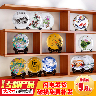 家居客厅中式陶瓷盘玄关工艺品电视柜装饰品酒柜办公室创意小摆件