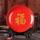 福寿客厅家居饰品玄关装饰挂盘工艺品陶瓷器电视柜酒柜桌面小摆件 mini 0