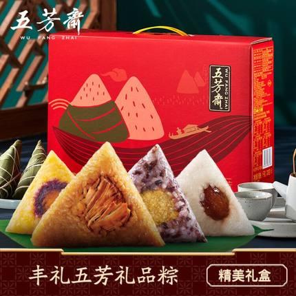 五芳斋端午节粽子礼盒丰礼 大肉粽紫糯栗蓉蜜枣甜粽子礼盒装嘉兴