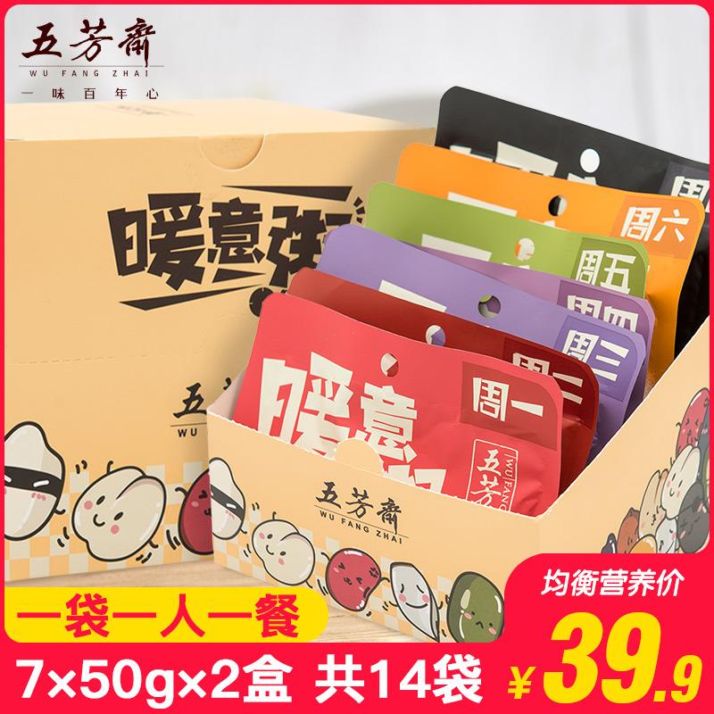 五芳斋五谷杂粮散装组合小包装八宝粥原料米营养早餐生粥粗粮2盒