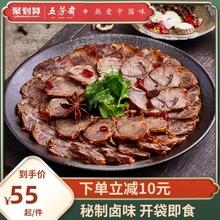 嘉兴五芳斋卤味 250克牛肉 卤牛肉真空袋装熟食私房菜开袋即食