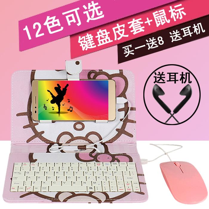 手機 鍵盤帶鼠標紅米note3手機殼紅米3s保護小米max皮套外殼4A