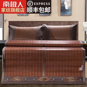 竹席凉席1.8m床夏季单人学生宿舍草席子折叠1.5米冰丝藤席三件套