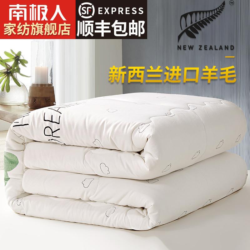 Одеяла из шерсти Артикул 601596379105