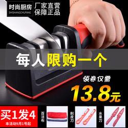 时尚厨房德国家用磨刀器快速磨刀神器磨刀石棒磨菜刀厨房小工具