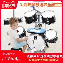 架子鼓儿童初学者男孩3-6-8-10玩具
