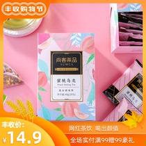 尚客茶品蜜桃乌龙茶叶混合调味茶日式茶包三角形冷泡茶果茶包邮