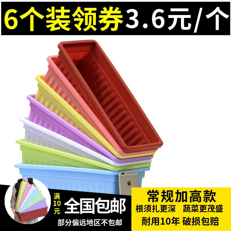 长方形塑料种菜盆阳台室内大号花盆