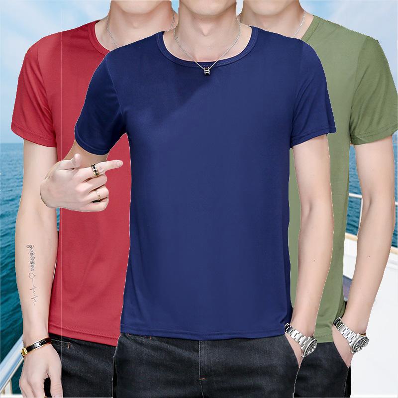 无痕短袖T恤男夏薄莫代尔V领大码宽松运动冰丝打底衫纯色无边半袖11-30新券