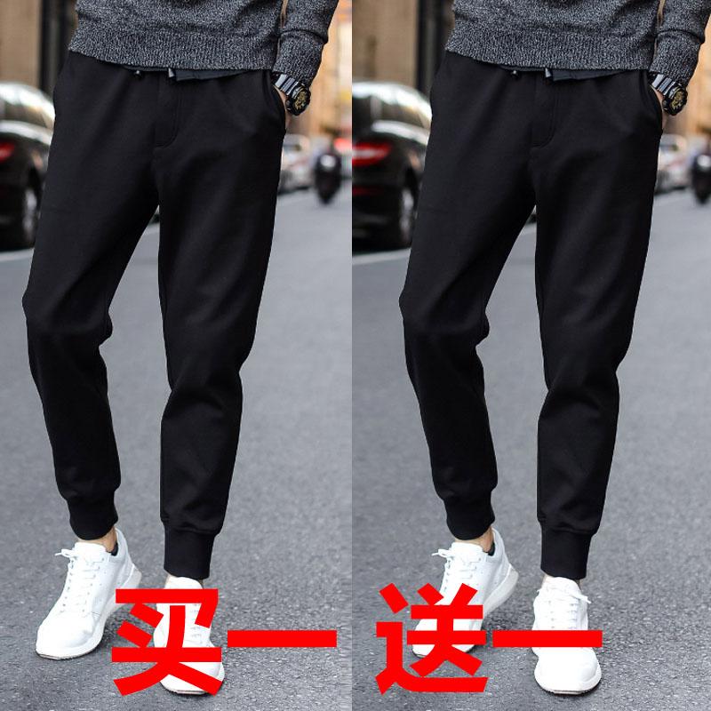 11月29日最新优惠超薄冰丝裤子夏季休闲超弹力小脚裤