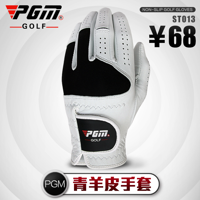 Мужские перчатки из овчины Артикул 618358050564