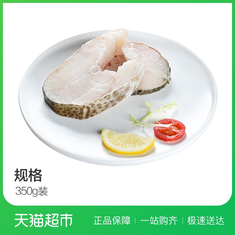 挪威北极鳕圆切350g 船冻鳕鱼 新鲜 宝宝辅食 海鲜水产 健身食材