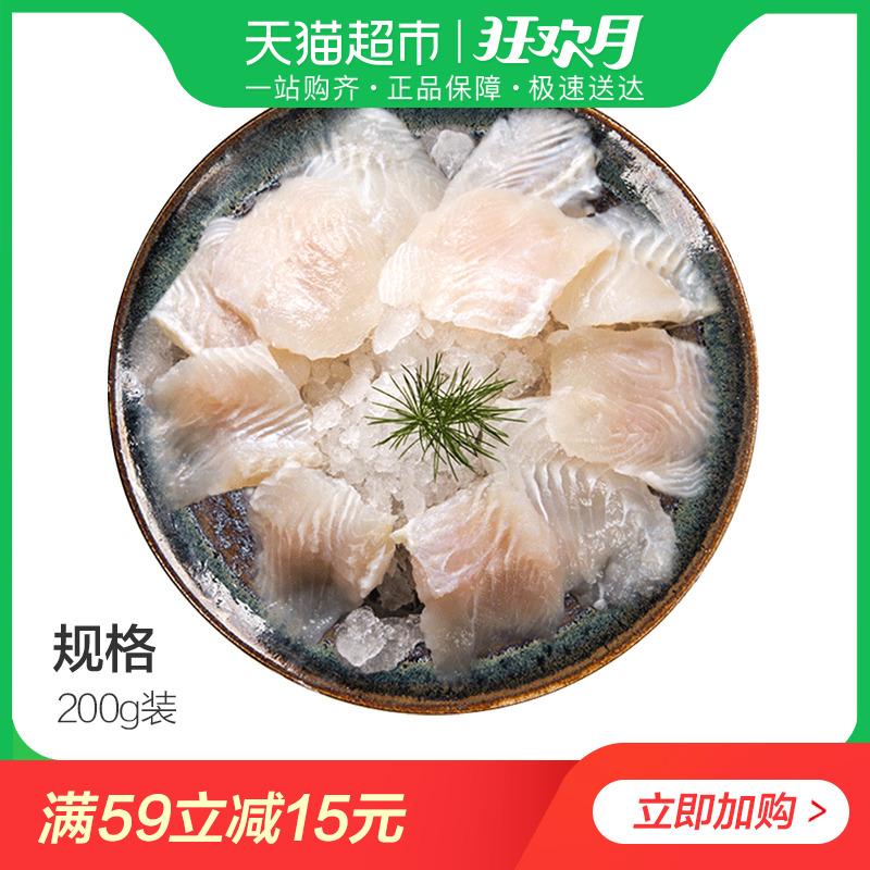 鲜美来火锅巴沙鱼片200g 火锅食材 巴沙鱼片 海鲜水产 鱼肉