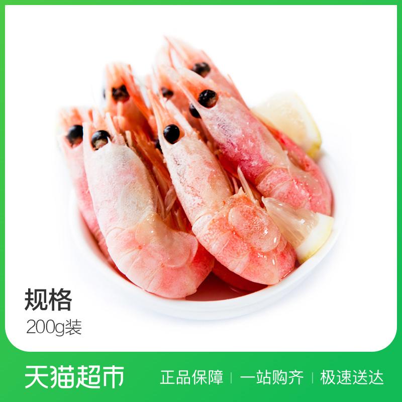 原膳加拿大北极甜虾熟冻200g(120+/kg) 冻虾 大虾  海鲜水产