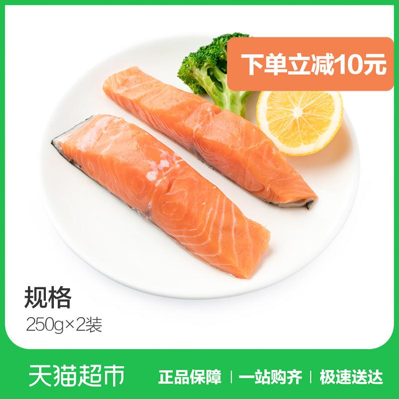 美威欧式原味三文鱼排500g(250g/2片装*2) 海鲜水产 进口三文鱼