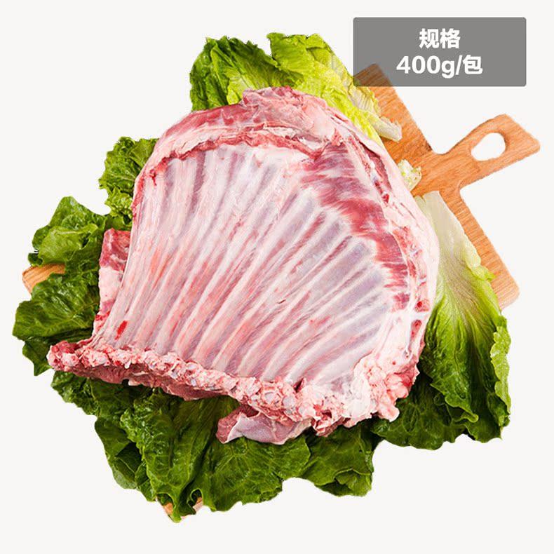 ~天貓超市~澳紐寶新西蘭羊肋排400g 羊排 羊肉