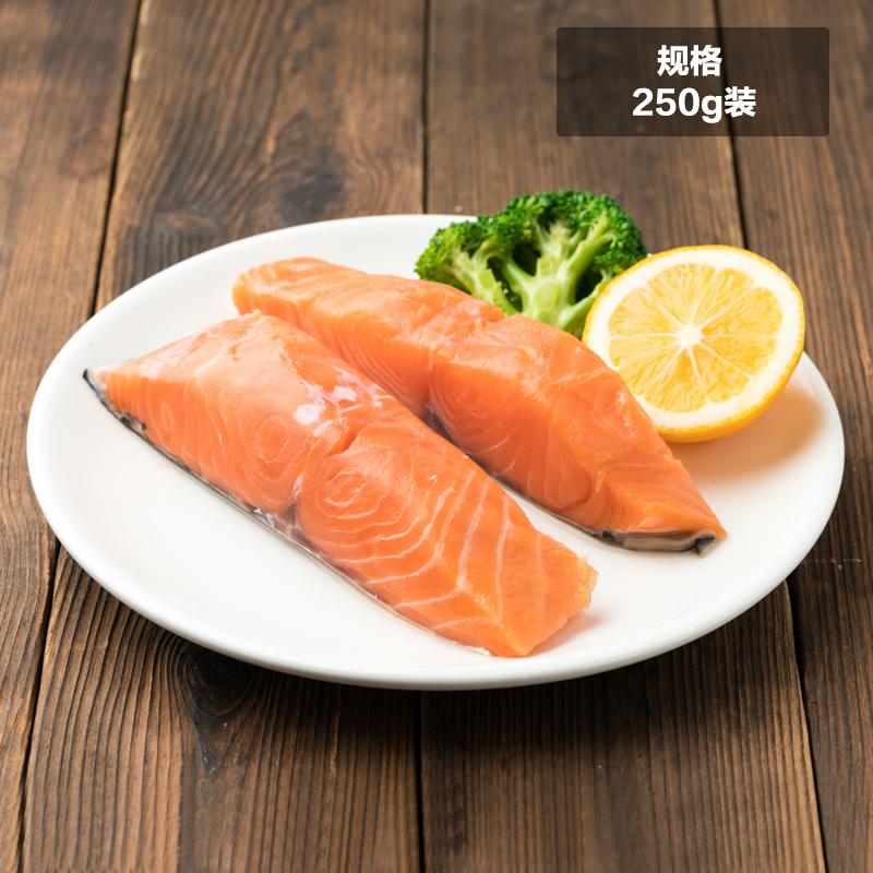 ~天貓超市~滿88減40美威歐式三文魚排250g 2片裝原味