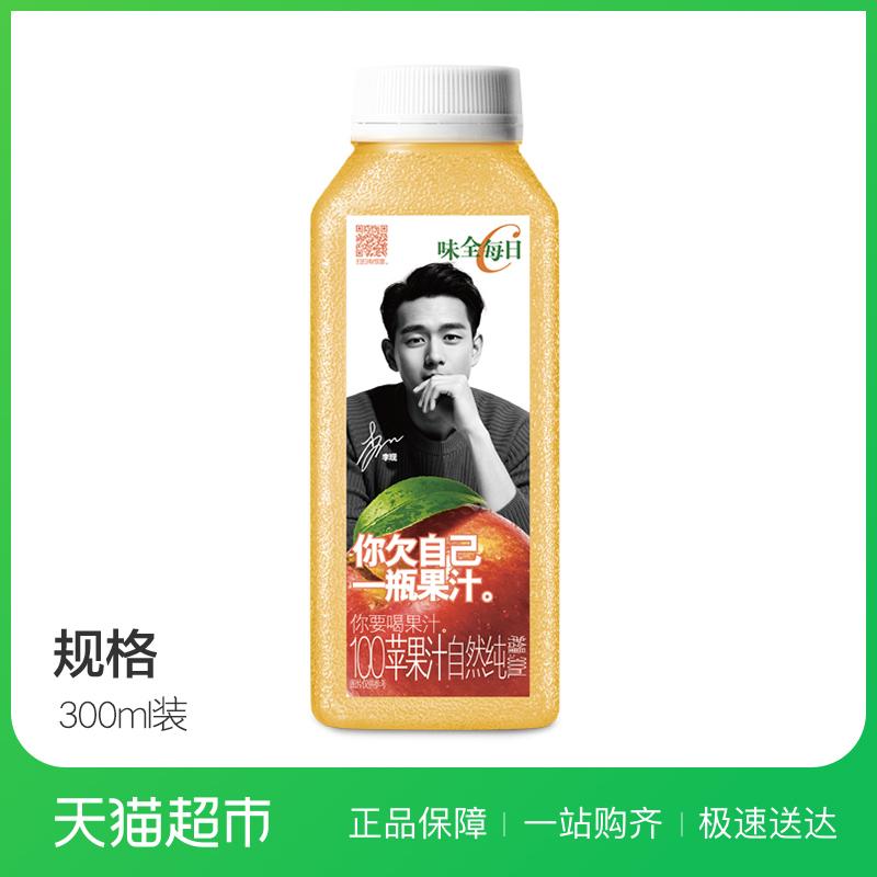 Вкус полностью Ежедневный C чистый сок яблочный сок 300 мл напиток аромат полностью Фруктовый сок новый старый пакет Альтернативная отгрузка