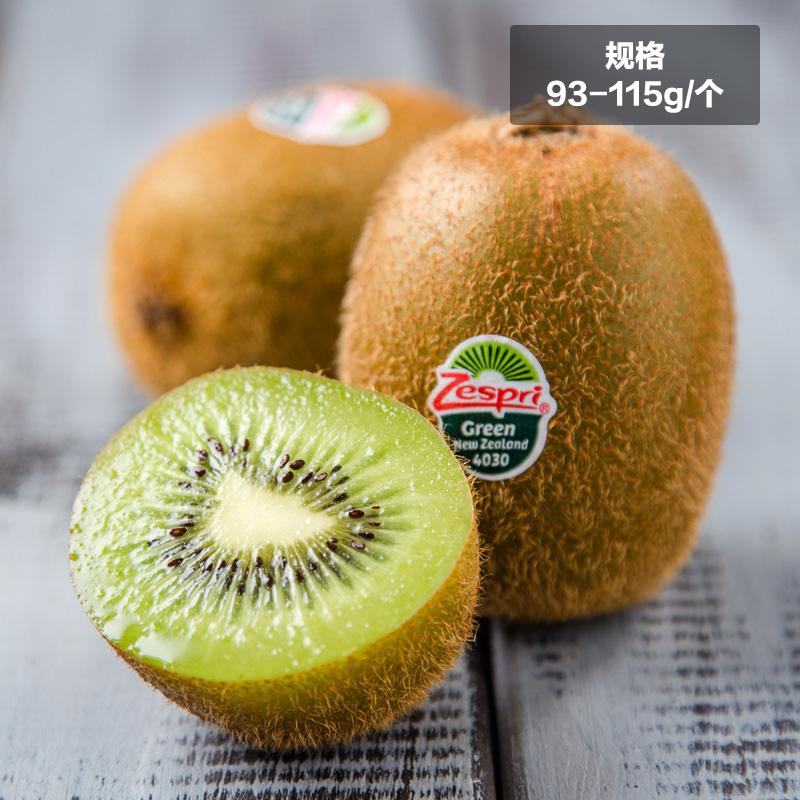 ~天貓超市~滿88減40Zespri佳沛新西蘭綠果6個奇異果93~115g水果