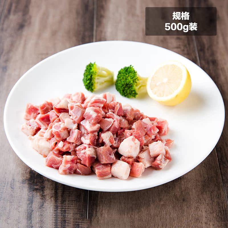 ~天貓超市~寧夏鹽池灘羊家庭裝羊肉粒500g
