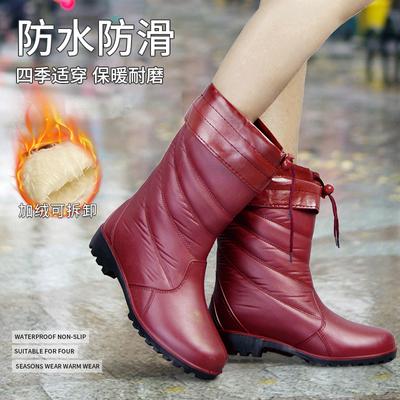 雨鞋女水鞋秋冬中筒加绒四季防水鞋防滑保暖可拆卸棉雨靴女士胶鞋