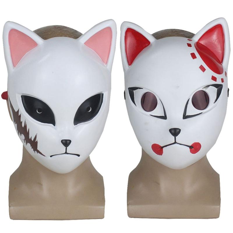 鬼灭之刃锖兔靖兔cosplay道具狐狸面具动漫周边cos灶门炭治郎面具