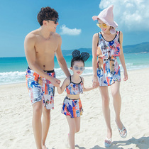 Parent-Child family swimsuit new family of three conjoined mother and daughter children swimming dress