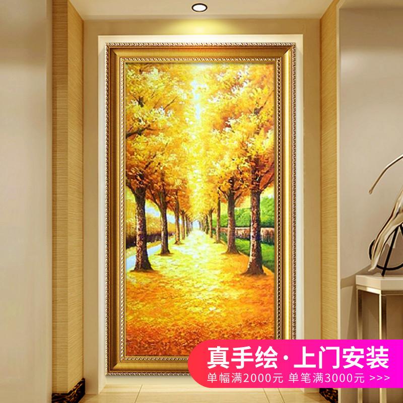 发财树满地黄金大道油画过道竖版客厅现代壁画欧式手工玄关装饰画