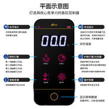 Opel Aquarium Wireless Controller Aquarium Touch Intelligent Remote Control Computer Board Display Electronic Thermostat