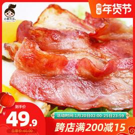 小厨大乐培根肉片早餐家用手抓饼配料家庭装包邮烧烤商用240g*3