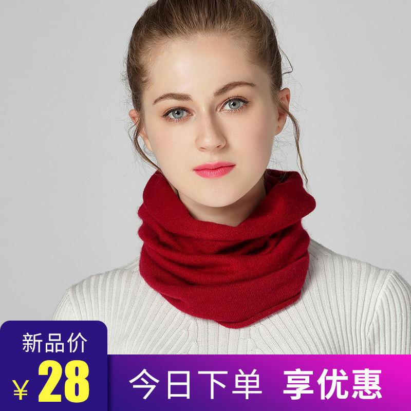 Cashmere neck cover, womens neck cover, scarf, mens cervical spine protection, warm knitting wool false collar in autumn and winter