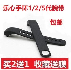 乐心手环mambo2腕带2代替换带ziva表带mambo1防水hr环带乐心5腕带