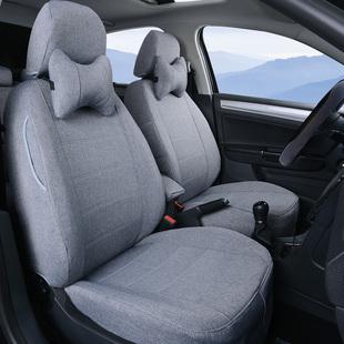 7座汽车座套新专车专用车套定做全包布套四季通用亚麻座椅坐垫套