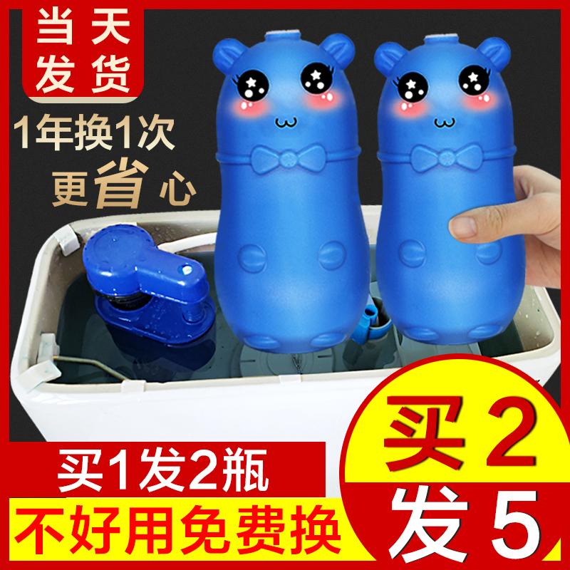 Моющие средства для туалета Артикул 608782466765
