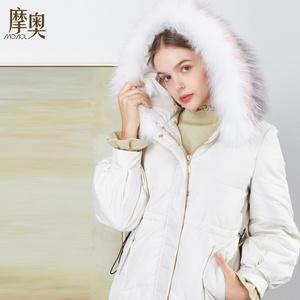 摩奥女装2019冬季新款加厚带帽三色拼接貉子毛长款羽绒服韩版女