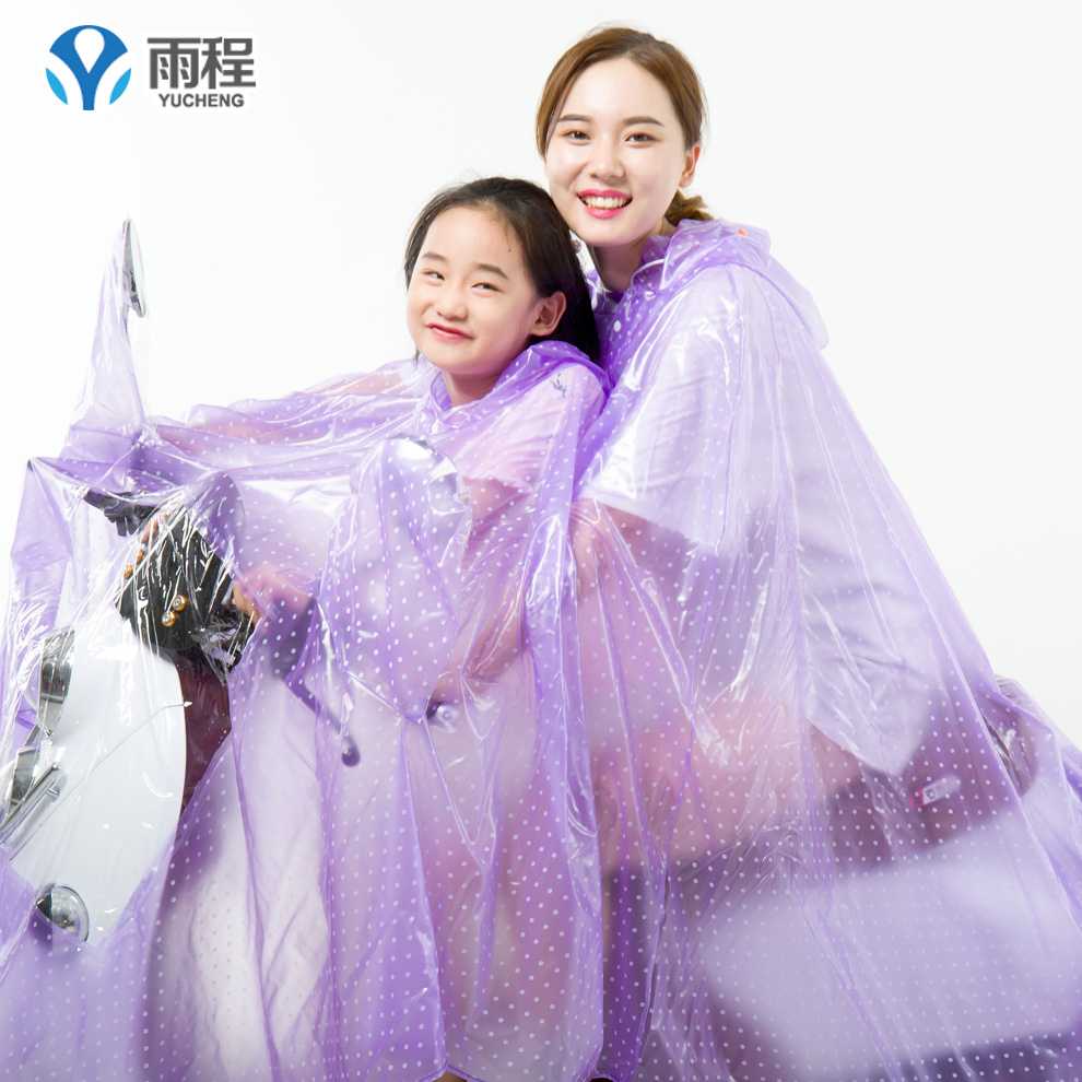 Yucheng mother and son double raincoat electric vehicle poncho battery car thickened to pick up children students raincoat mother and daughter