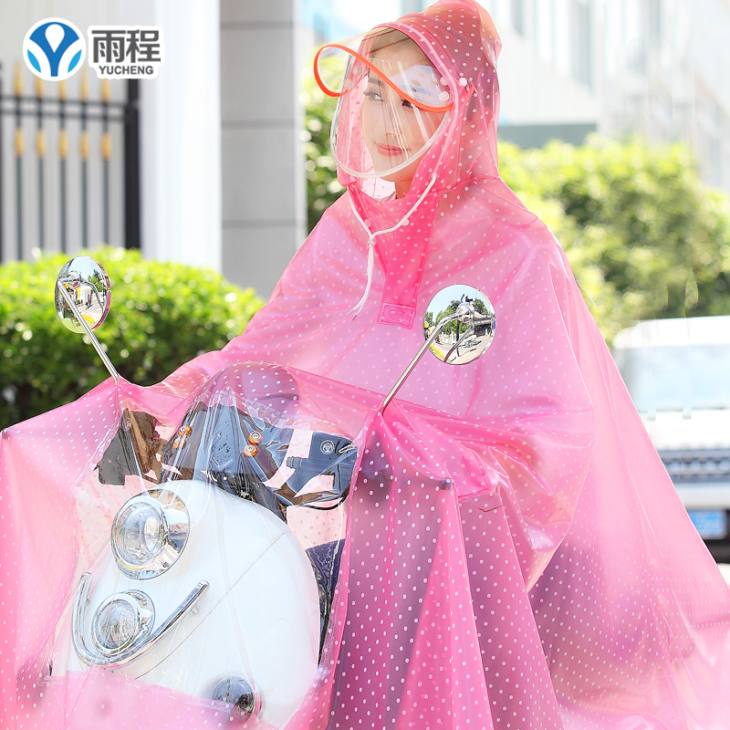 Yucheng electric vehicle raincoat transparent male and female battery car rain cape helmet type adult single motorcycle raincoat enlarged