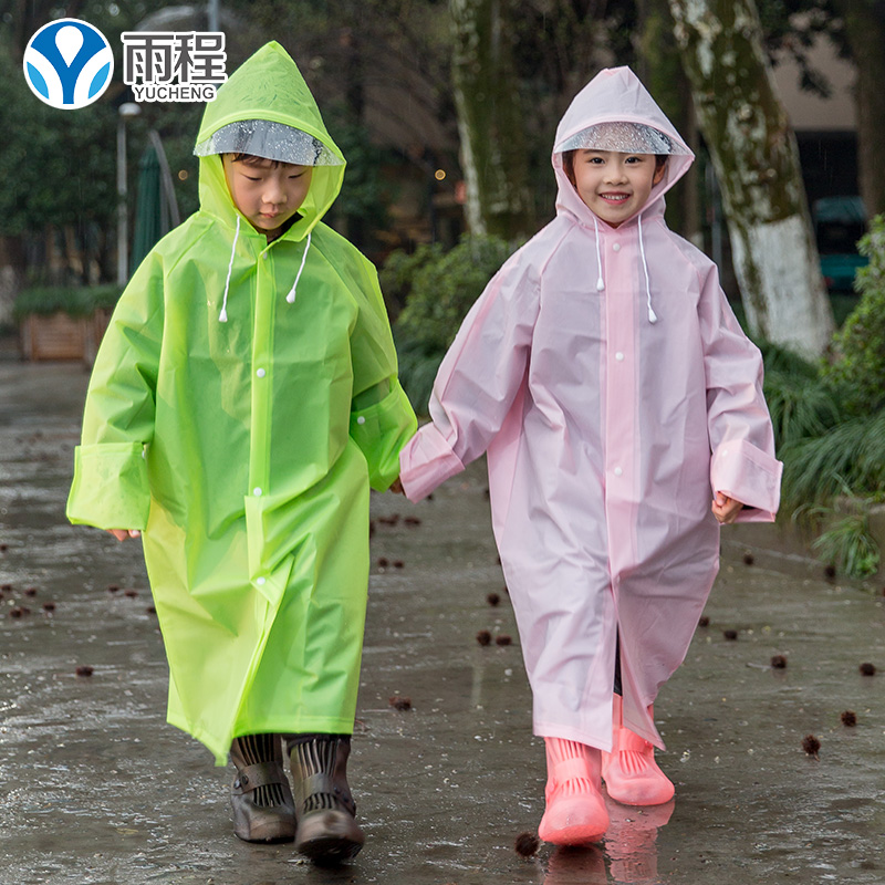 Yucheng childrens raincoat new waterproof outdoor girls lightweight raincoat for primary school students