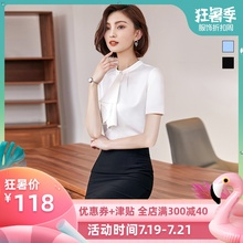 Professional Suit Woman 2019 New Fashion Temperament Famous Woman Xiaoxiangfeng Workwear OL White-collar Goddess Model Suit Summer