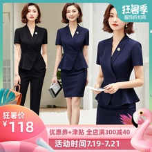 Professional Suit Female Summer 2019 Short Sleeve Fashionable Temperament Goddess Fan Xiaoxiangfeng Workwear Foreign-style Teacher's Dress