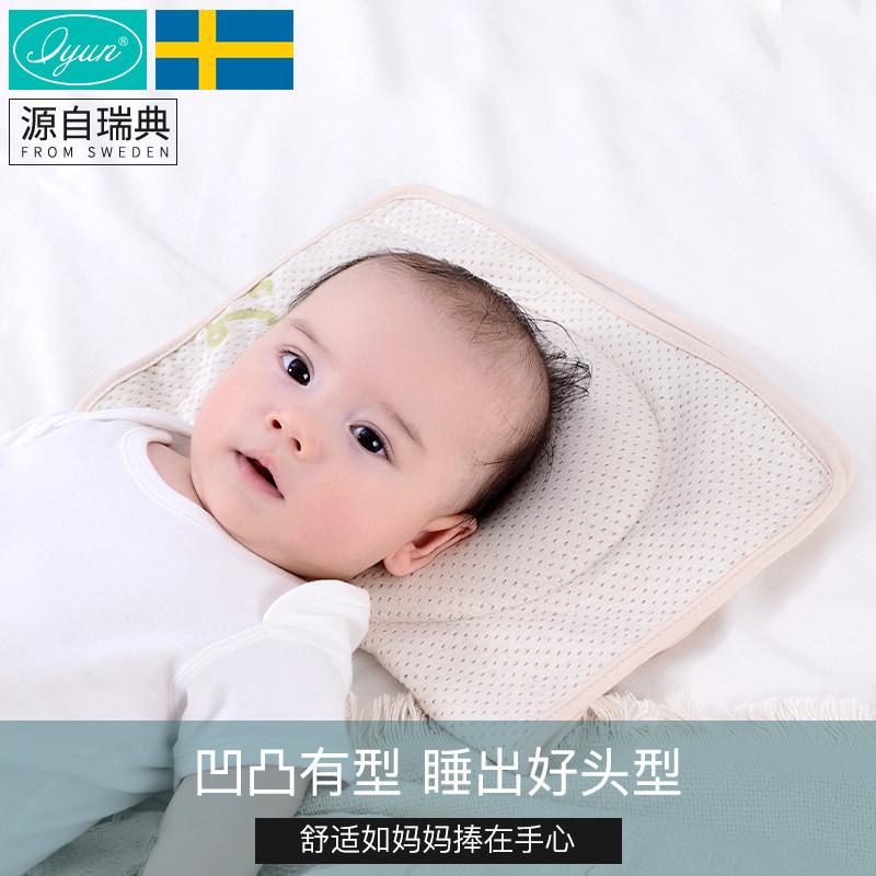 爱孕进口有机棉婴儿定型枕手臂哺乳枕头喂奶枕慢回弹抱宝宝手臂枕