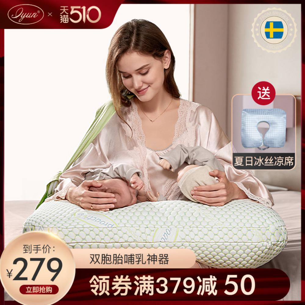 Детские постельные принадлежности / Подушки Артикул 41982960326