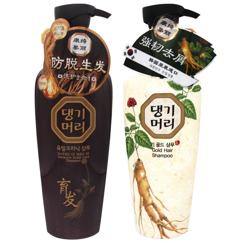 韩国原装进口康绮墨丽洗发水护发素强韧去屑防脱固发男女控油滋养