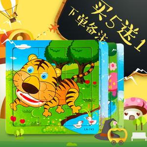 木质9片卡通动物拼图拼板儿童玩具2-3岁幼儿宝宝益智力开发早教具