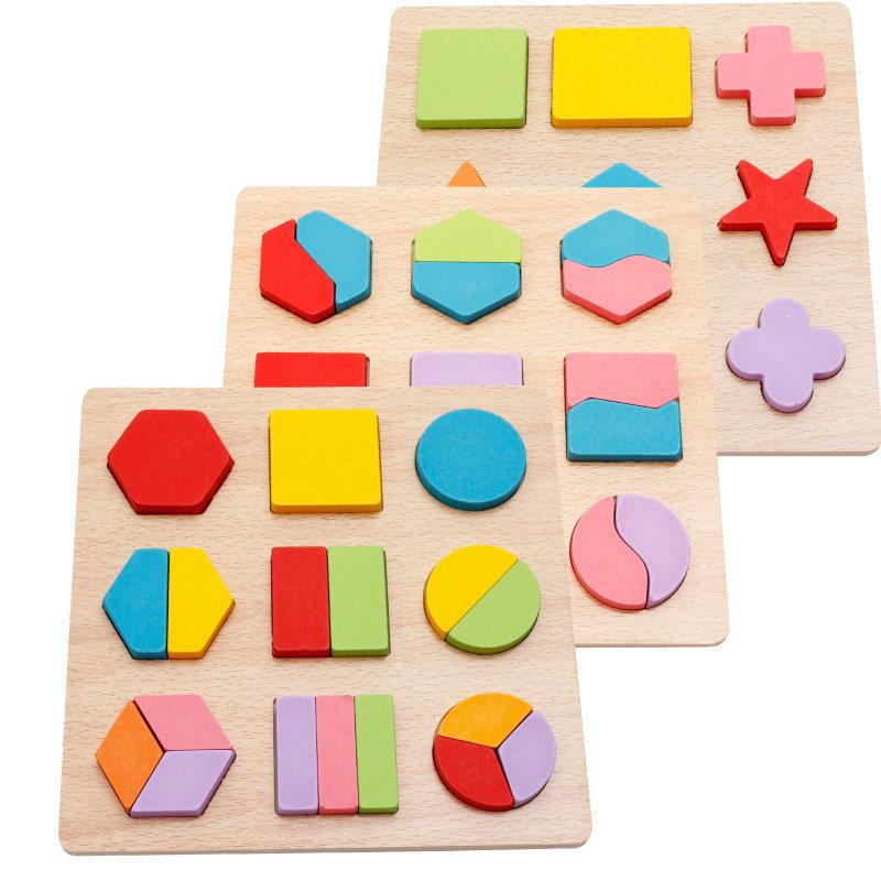 30.00元包邮形状配对积木制早教教具几何拼图立体儿童益智玩具1-2-3-6周岁