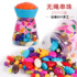The first classroom cordless beaded assembling combination diy handmade 3-4-6 year old boy girl baby educational building block toy