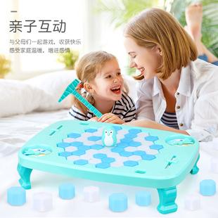 双人企鹅破冰台敲打拯救砸冰块大号亲子儿童桌面益智游戏玩具情侣