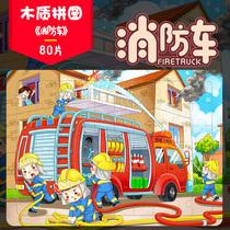乐尔思木质80片儿童拼图拼板早教3-5-6-7岁4男孩女宝宝益智力玩具