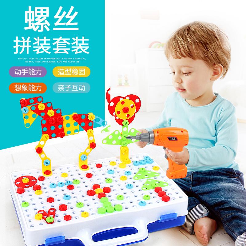 儿童拧螺丝钉玩具电钻工具箱螺母