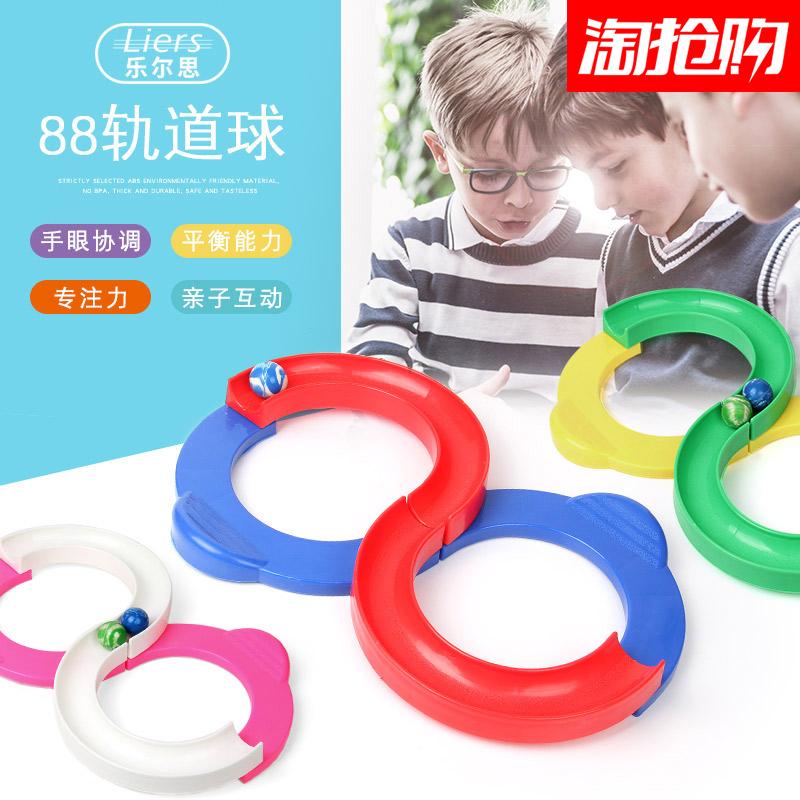 Детские товары для игр на открытом воздухе Артикул 590307913355